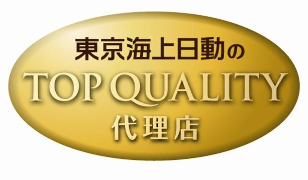 東京海上日動のTOP QUALITY